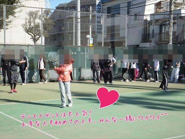 横浜テニスサークル
